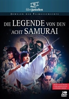 Satomi hakken-den movie poster