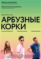 Arbuznye korki movie poster