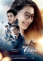 7 Days movie poster
