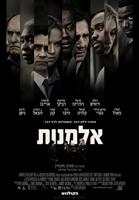 Widows movie poster