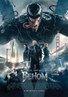 Venom #1587669 movie poster