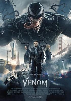 Venom poster #1587672