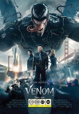 Venom poster #1587806