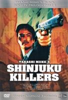 Shinjuku kuroshakai: Chaina mafia sensô movie poster