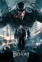 Venom #1587885 movie poster