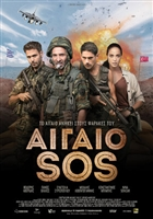 Aigaio SOS movie poster