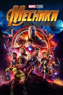 Avengers: Infinity War  poster #1587987