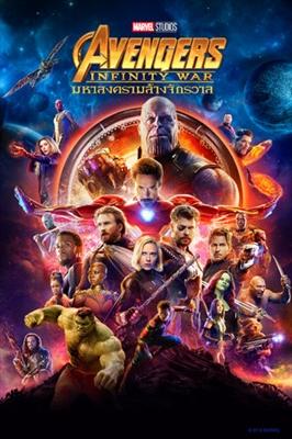 Avengers: Infinity War  poster #1588006