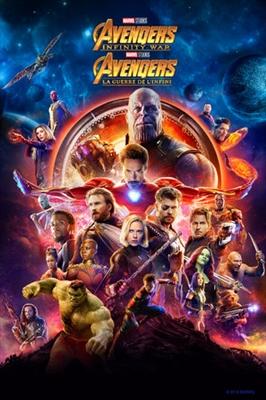 Avengers: Infinity War  poster #1588011