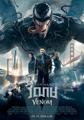 Venom poster #1588030