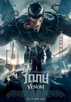 Venom #1588030 movie poster