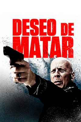 Death Wish poster #1588081