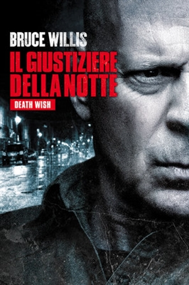 Death Wish poster #1588085