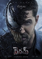 Venom #1588186 movie poster
