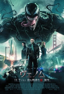 Venom poster #1588190