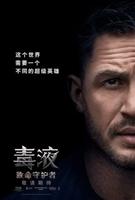 Venom #1588208 movie poster