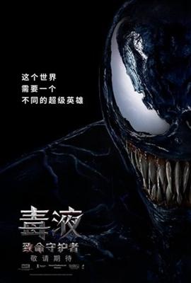 Venom poster #1588209