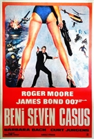 The Spy Who Loved Me #1588399 movie poster