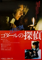 Détective movie poster