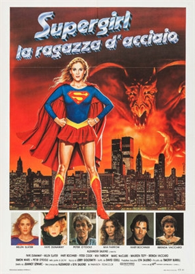Supergirl poster #1588719