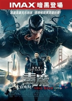 Venom #1588779 movie poster