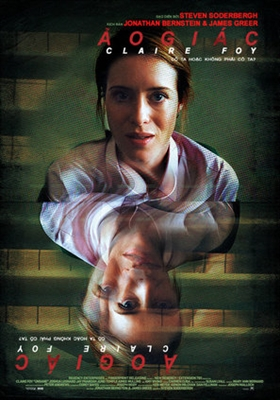 Unsane poster #1588903