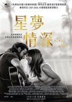 A Star Is Born #1589006 movie poster