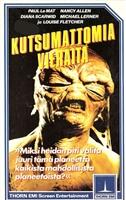 Strange Invaders movie poster