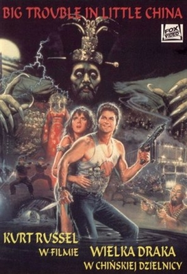 Big Trouble In Little China poster #1589195
