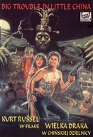 Big Trouble In Little China #1589195 movie poster