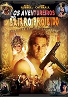 Big Trouble In Little China #1589196 movie poster