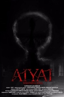 Aiyai: Wrathful Soul movie poster