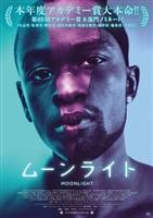 Moonlight  movie poster