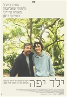 Beautiful Boy #1589410 movie poster