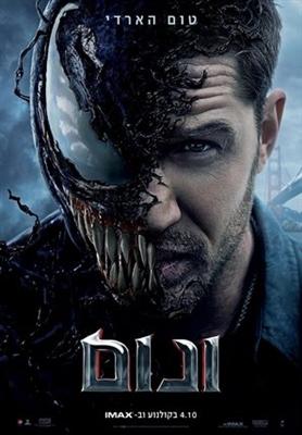 Venom poster #1589412