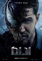 Venom #1589412 movie poster