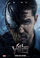Venom #1589414 movie poster