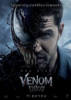 Venom #1589417 movie poster