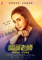 Hichki movie poster