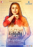 Hichki #1589666 movie poster