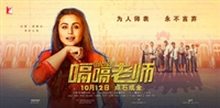 Hichki #1589670 movie poster