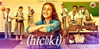 Hichki #1589687 movie poster