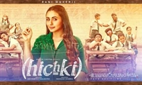 Hichki #1589688 movie poster