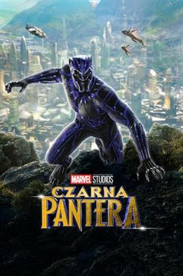 Black Panther poster #1590004