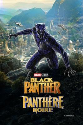 Black Panther poster #1590009