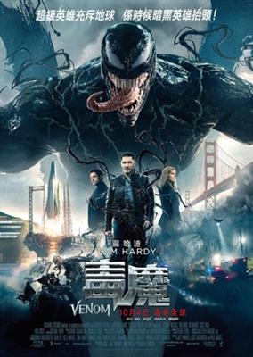 Venom poster #1590075