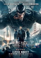 Venom #1590076 movie poster