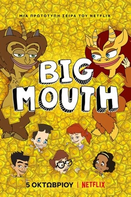 Big Mouth poster #1590218