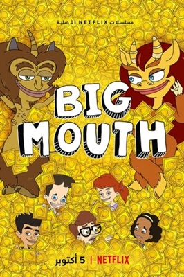 Big Mouth poster #1590236