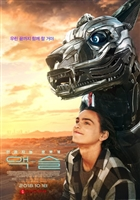 A.X.L. movie poster